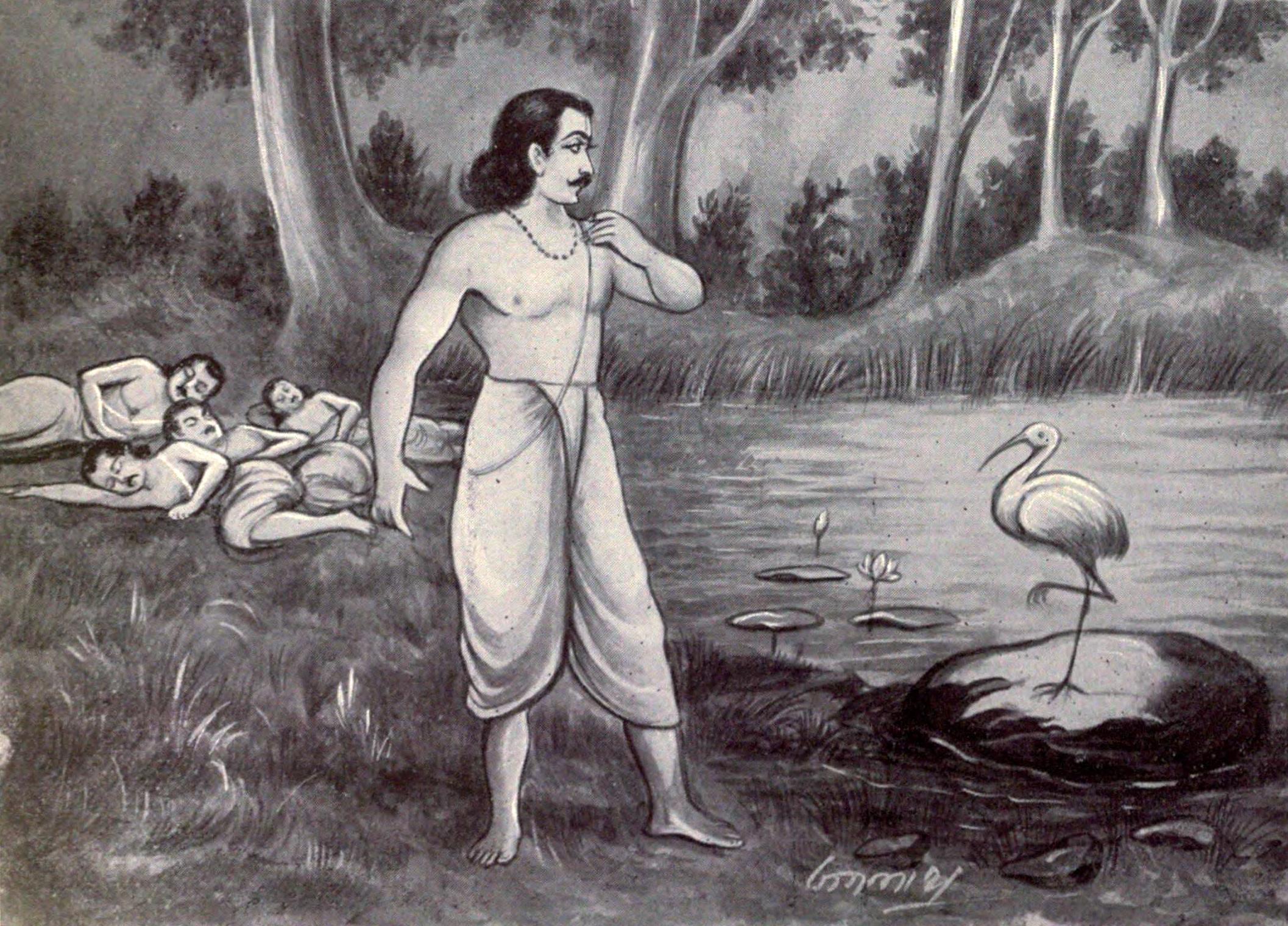 Yaksha Prashna Mahabharata Hinduism